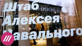 Как открывали штаб Навального в Дагестане перед выборами: слежка, избиение и давление силовиков