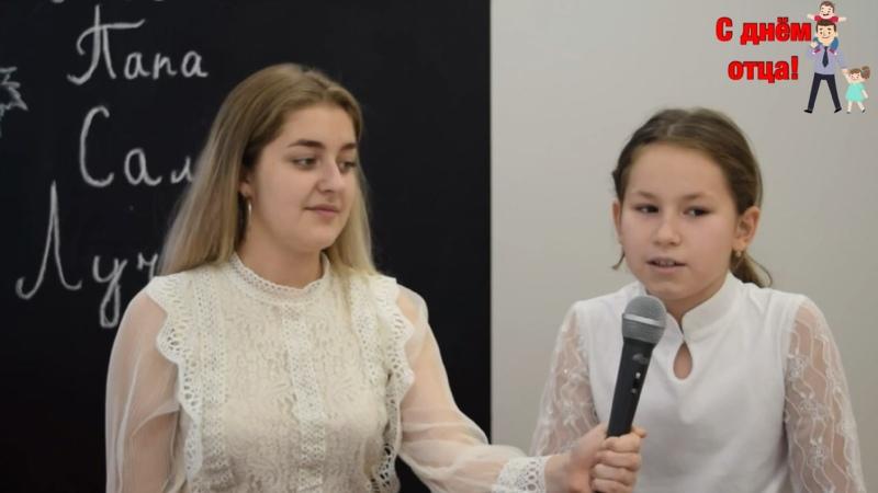 Видео от РДШ Емельяновской школы №1