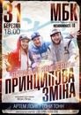 Персональный фотоальбом Олега Кензова