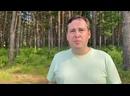 Александр Закондырин без очистных на реке Хилок мы не сможем сохранить Байкал