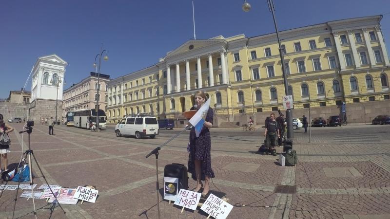180716 017 Trump Putin tilaisuus Дарья говорит по фински