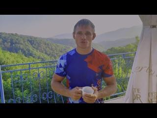 Фёдор Дурыманов перед боем 7 августа