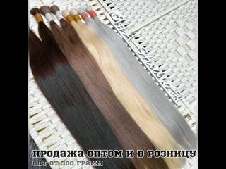 Vídeo de Наращивание волос
