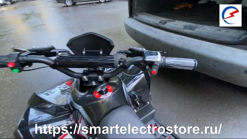 Каадроцикл WhiteSiberia SNEG 48V12Ah 1500W Off Road 2021 Стоимость 69 900₽ SmartElectroStore