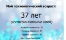 Валерия Семенова -  #19