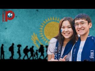Русские в Казахстане могут постоять за себя