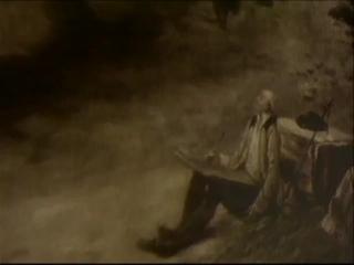 «Робер. Счастливая жизнь»   1996   Александр Сокуров   Россия   короткометражка
