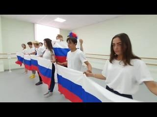 Вперед, Россия.mp4