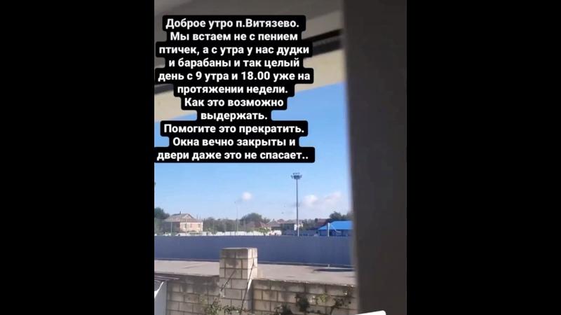 Видео от Anapa Today Анапа Сегодня