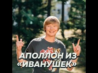 Андрею Григорьеву-Апполонову 51!