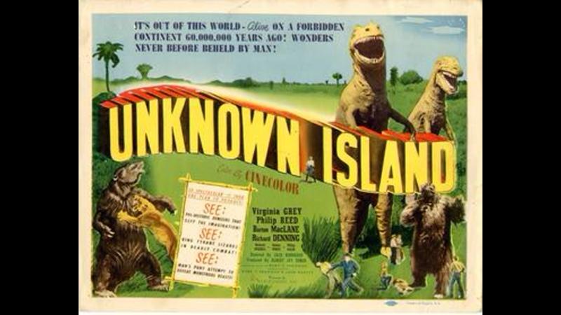 Неизведанный остров 1948