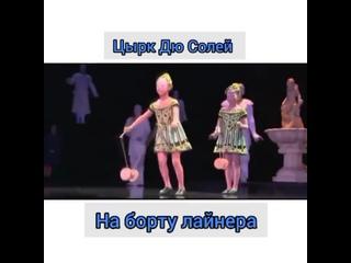 Video by КЛУБ КРУИЗЁРОВ