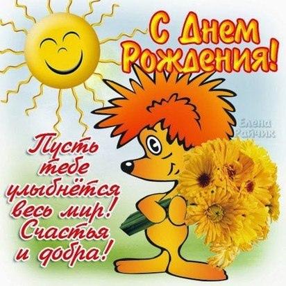 фото из альбома Сергея Головко №3