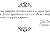 фото из альбома Олега Дмитриева №16