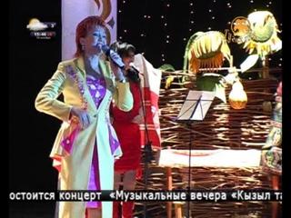 Хания Фархи - Элдермешкэ кайтам эле