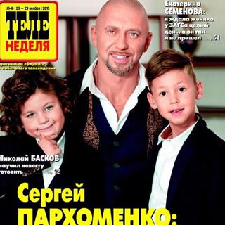 Сергей Пархоменко фотография #28