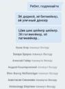 Гирич Тарас   Дрогобыч   29
