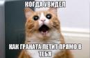 Сидоренко Иван |  | 24