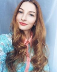 Юлия Роговая-Сердюкова фото №22