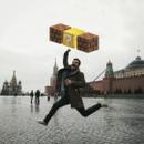 Доброкотов Александр | Москва | 46