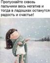 Lessionok Леся | Москва | 20