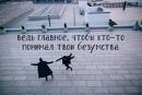 Исаева Алёна | Санкт-Петербург | 22
