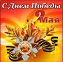 Савинов Александр | Москва | 37