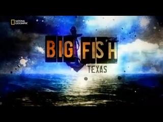 Техасский улов 8 серия. Спасите матроса / Big Fish Texas