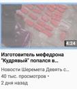 Лол Никита | Москва | 37
