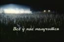 Парсалова Юлия      11