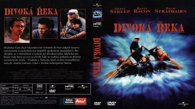 Дикая река The River Wild 1994 Перевод ДиоНиК