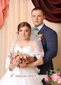 Кристина Воложанина