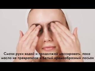 Видео от Юлии Сысуевой