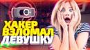 Боробов Егор   Курган   38