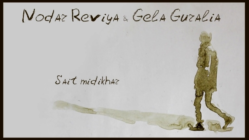 Gela Guralia Nodar Revia Sait Midikhar Cover by Giya Kancheli