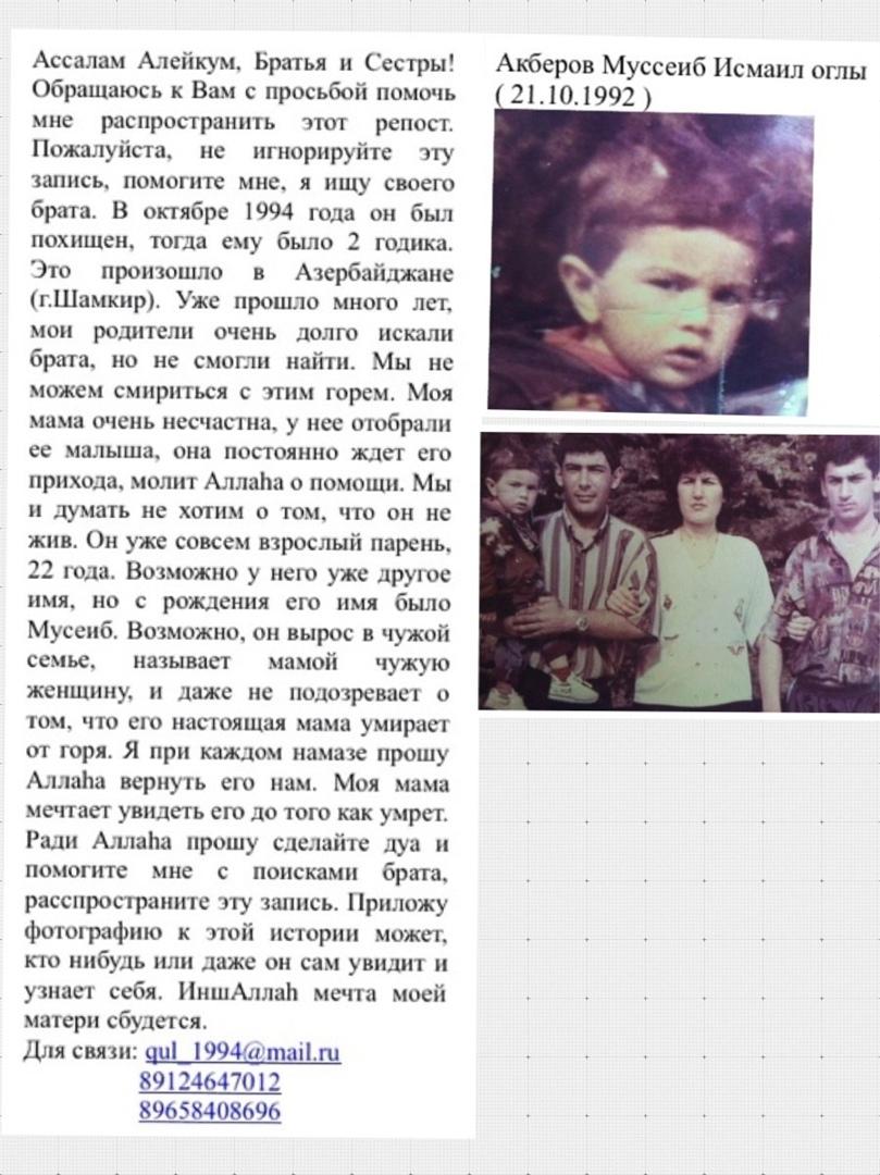 photo from album of Gulicka Aliyeva №3