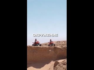 Video by Nina Ostashova