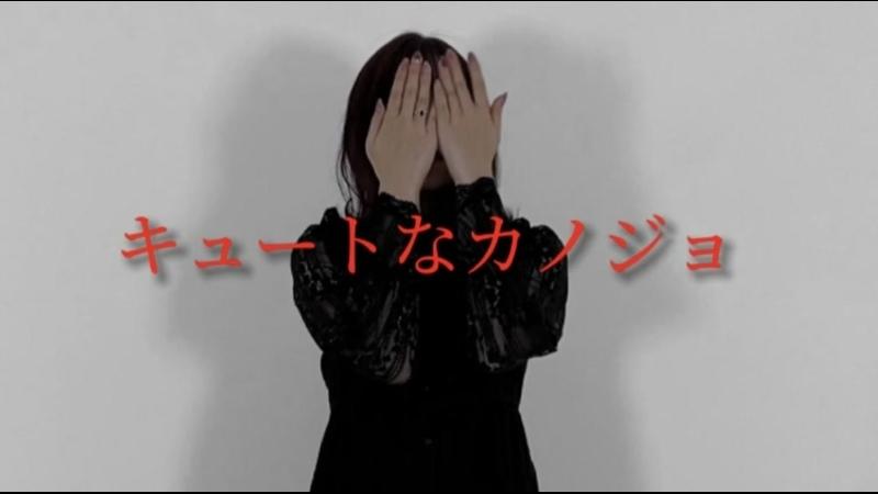 ~ ぴこ キュートなカノジョ 踊ってみた Niconico Video sm38640604
