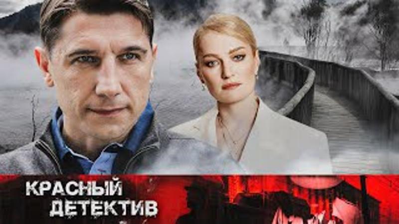 Сериал Департамент '2013 '2014 16 от D J S