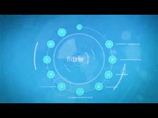 Как создать онлайн-магазин на Битрикс24?