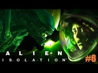 Alien: Isolation #6 Так чей Севастополь, наш или Чужого?