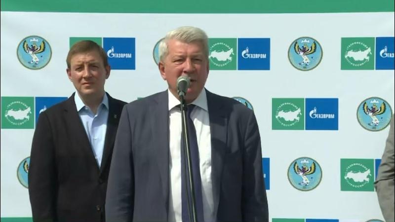 Видео от Газпром межрегионгаз