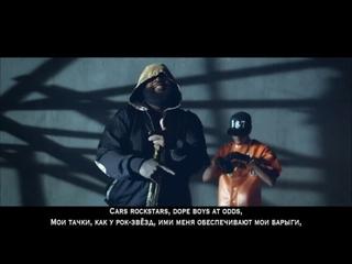 Tyga - Dope ft. Rick Ross (subtitles)