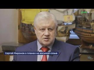来自Справедливая Россия - За правду - Донбасс的视频