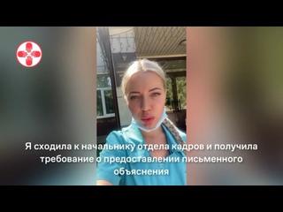 Video by Альянс Врачей в Татарстане
