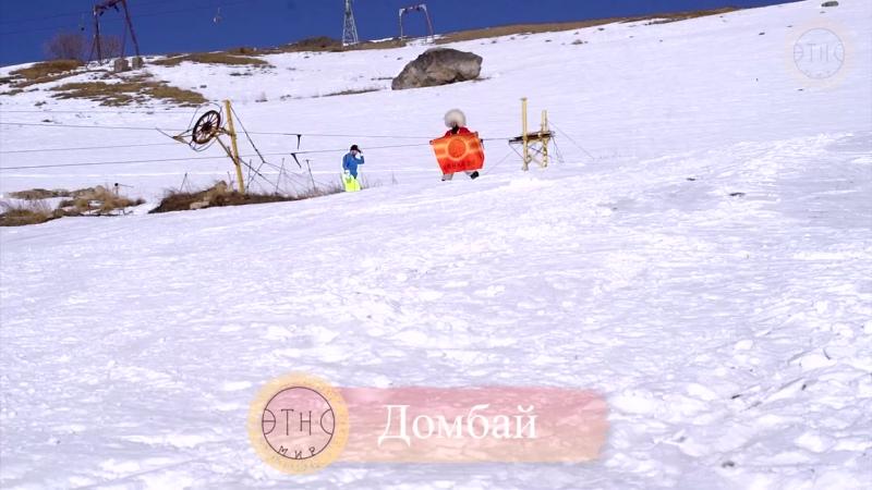 Видео от Этномир Кавказы
