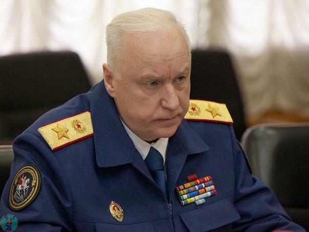 Александр Бастрыкин уверен, что участившиеся случа...