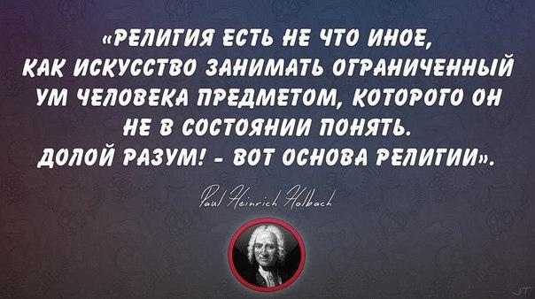 АНТИУТОПИЯ  УТОПИЯ 199394