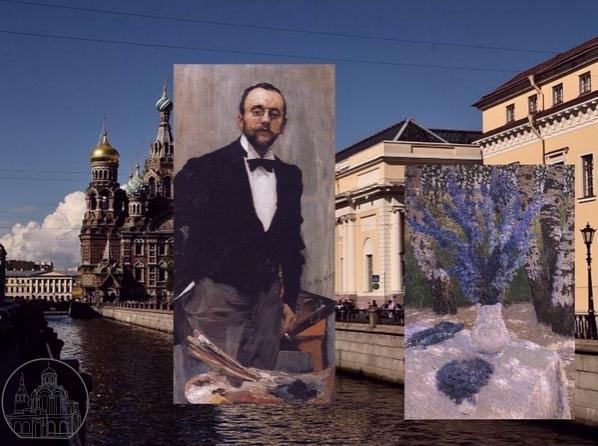 Выставка «Игорь Грабарь. К 150-летию со дня рождения» в Р...