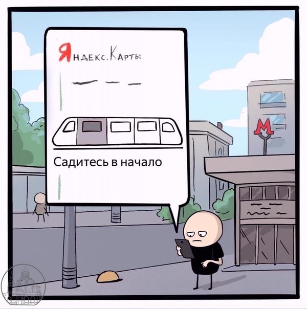 Яндекс.Карты ввели обновление, которого петербуржцы ждали...